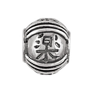 "Sterling Silver 12.25x9.25mm Japanese Symbol ""Joy"" Bead"