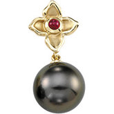 Tahitian Cultured Pearl & Genuine Ruby Flower Pendant