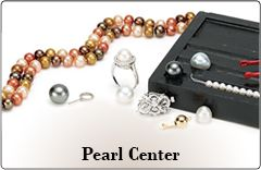 Pearl Center