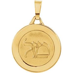 Round Mazel Good Luck Medal
