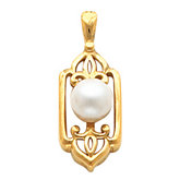 Openwork Pendant Mounting for  7.0-8.0mm Pearl Center