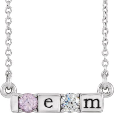 Engravable Family Bar Necklace
