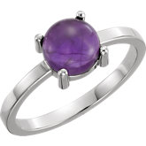 Gemstone Cabochon Ring or Mounting