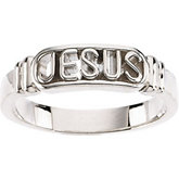 In The Name of Jesus® Ring