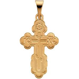 Orthodox (St. Olga Cross) Pendant