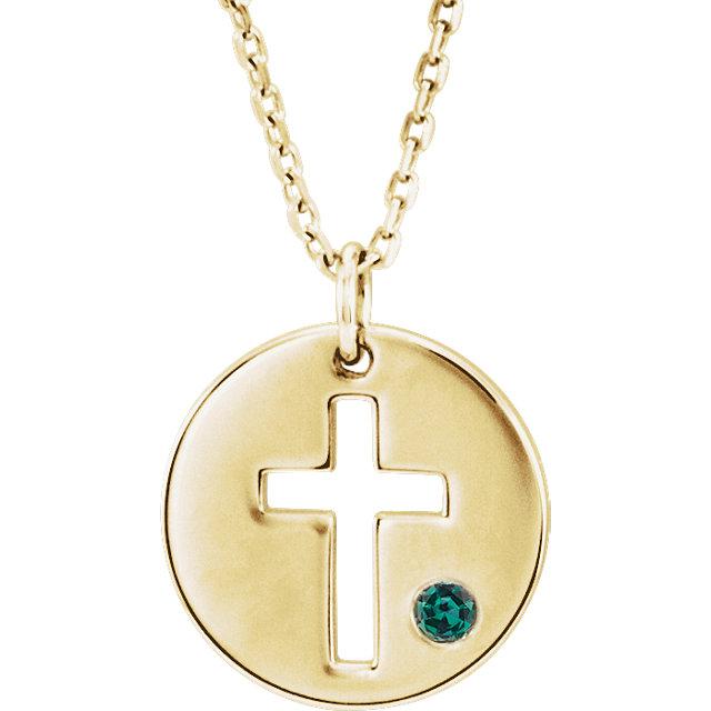 14K Yellow Alexandrite Pierced Cross Disc 16-18
