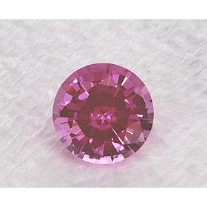 Sapphire Round 0.85 carat Purple Photo