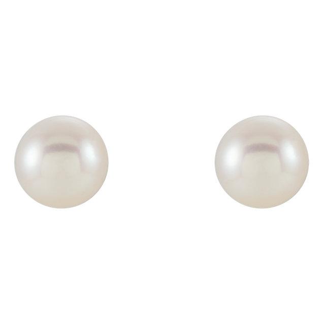 14K Yellow 7-7.5mm Freshwater Cultured Pearl Earrings