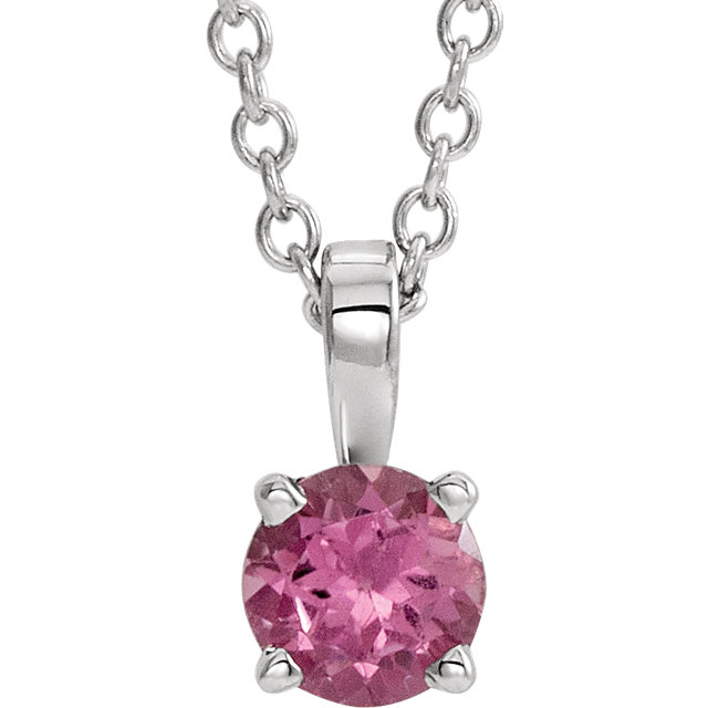 14K White 4 mm Round Pink Tourmaline Birthstone Necklace