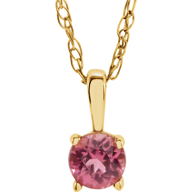 14K Yellow Imitation Pink Tourmaline