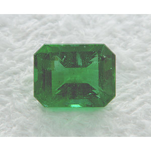 Emerald Emerald 2.12 carat Green Photo